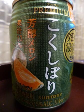 066部屋飲み3.JPG