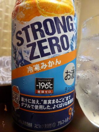 066部屋飲み6.JPG