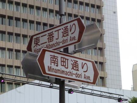 092仙台2.JPG