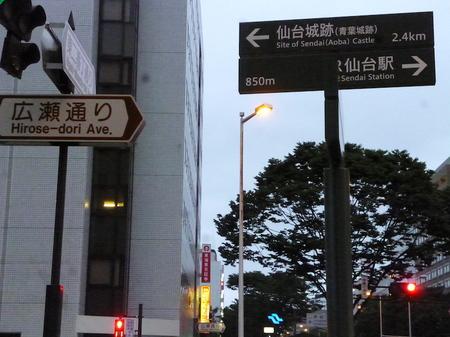 102仙台3.JPG
