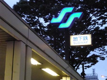 102仙台4.JPG