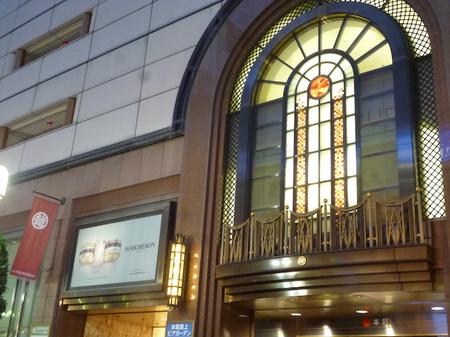 102仙台9.JPG