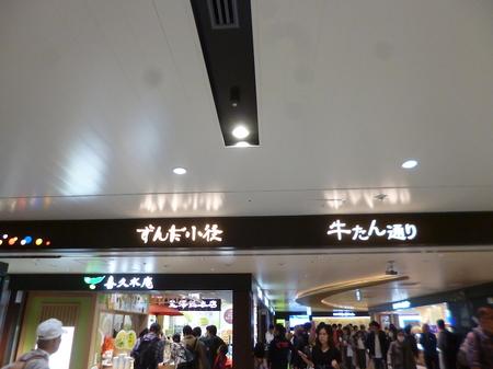 1034夕食1.JPG