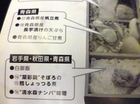 1034夕食8.JPG