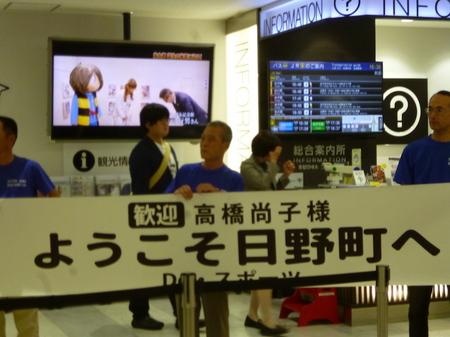 1040米子空港から駅6.JPG