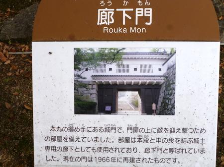 1048岡山1.JPG