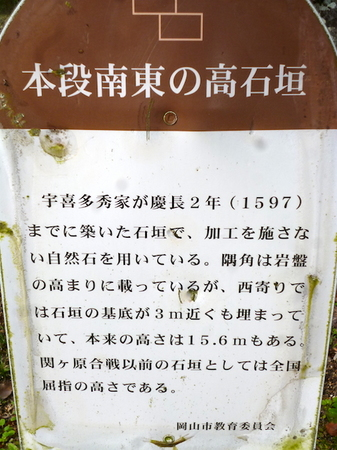 1097岡山10.JPG