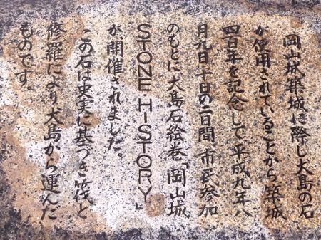 1097岡山16.JPG