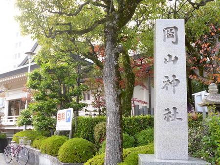 1116岡山3.JPG