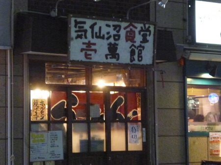 121仙台1.JPG