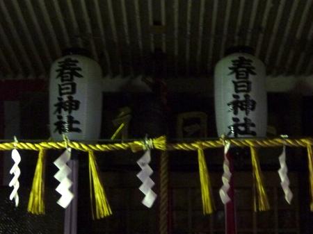 121仙台3.JPG