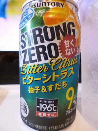 128部屋飲み2.JPG