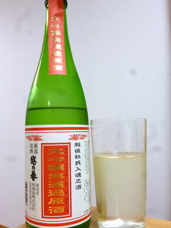 140421越の誉 越後杜氏入魂 大吟醸無濾過原酒1.JPG
