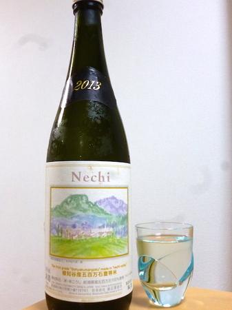 150814 清酒 Nechi4.JPG
