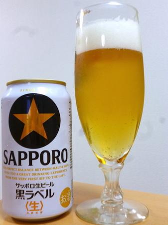 150819生ビール黒ラベル3.JPG