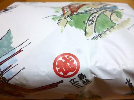 151017松茸1.JPG