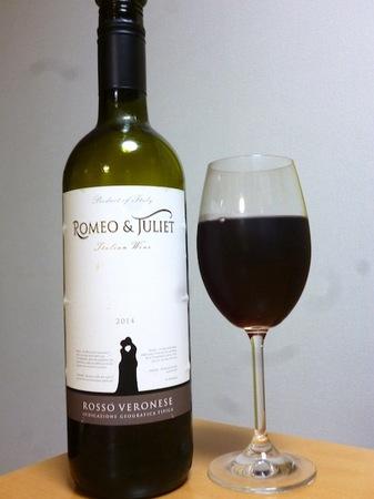 151022赤ワイン1.JPG
