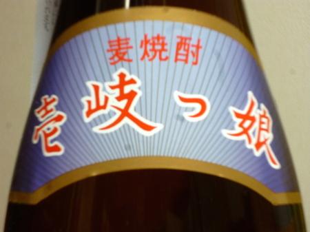 151024麦焼酎 壱岐っ娘2.JPG