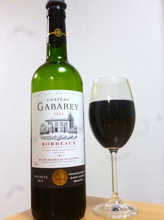 151129赤ワイン1.JPG