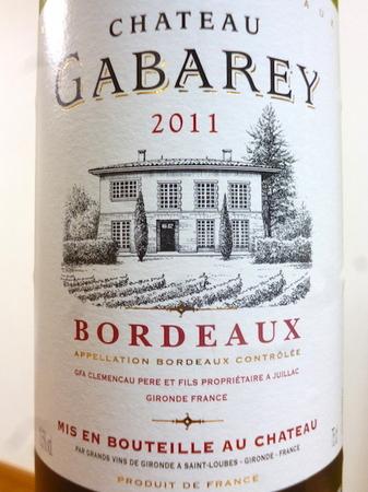 151129赤ワイン2.JPG