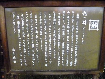 151215忘年会11.JPG