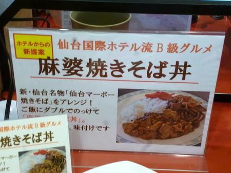 159朝食ビュッフェ1.JPG