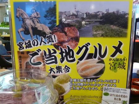 159朝食ビュッフェ3.JPG