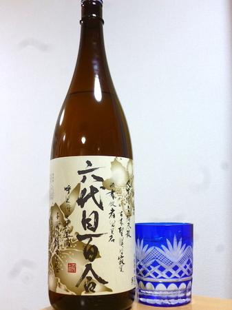 160209芋焼酎 六代目百合1.JPG