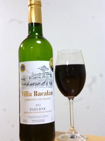 160325赤ワイン1.JPG