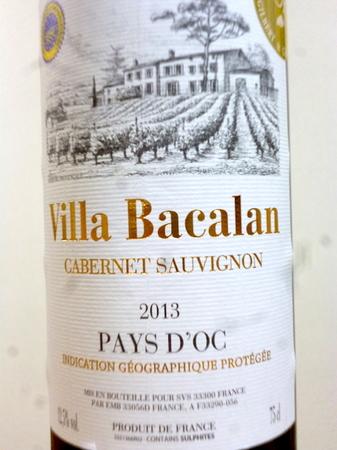 160325赤ワイン2.JPG