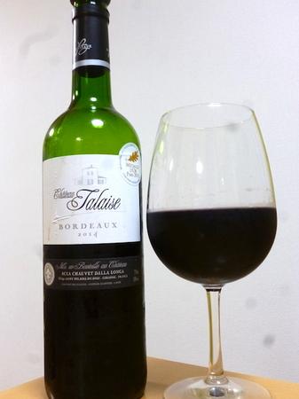 160711赤ワイン1.JPG