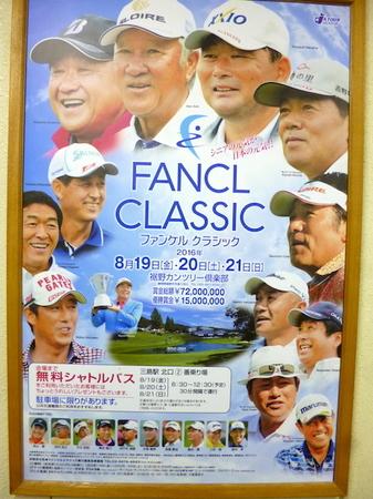 160721ゴルフ10.JPG