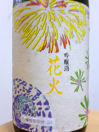 160726吉乃川 花火2.JPG