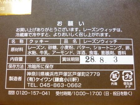 160728ゴルフ10.JPG