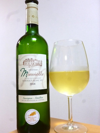 160822白ワイン1.JPG