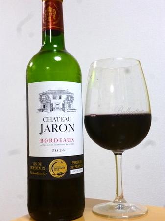 161019赤ワイン1.JPG