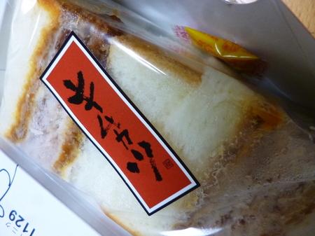 161021夕食4.JPG