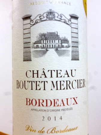 161028赤ワイン2.JPG
