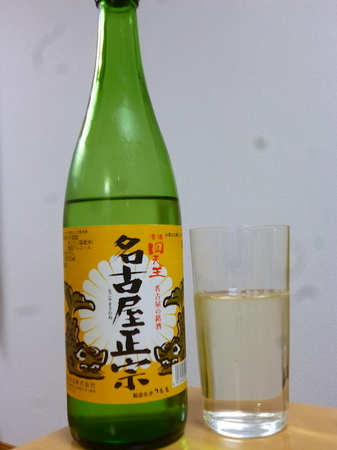 161203名古屋正宗1.JPG