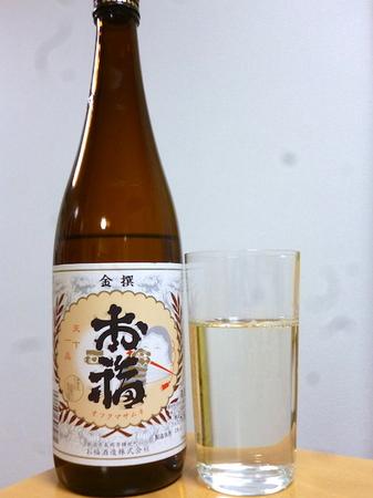 170123金撰 お福正宗1.JPG