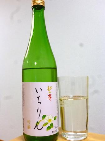 170209越の華いちりん1.JPG