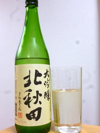 170414 大吟醸 北秋田1.JPG