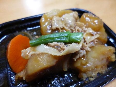 170503夕食12.JPG