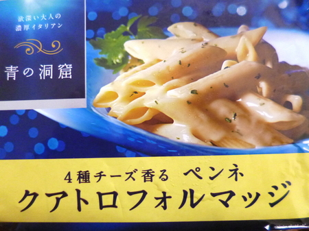 170503夕食2.JPG