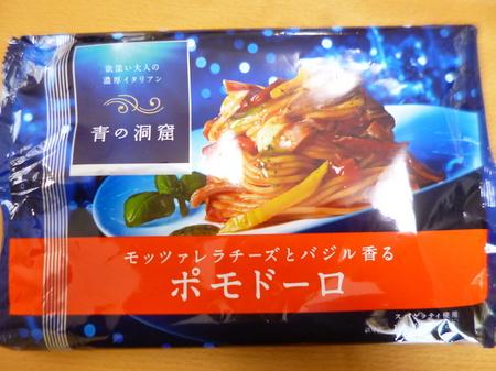 170505夕食1.JPG