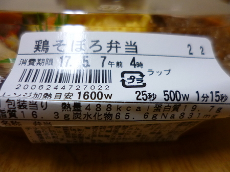 170506ランチ1.JPG