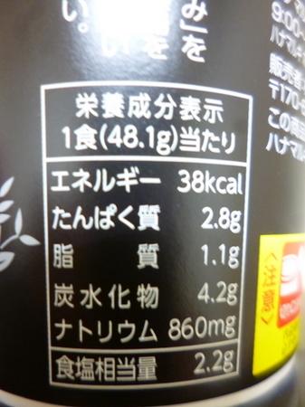 170506ランチ4.JPG