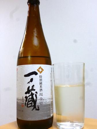 170506一ノ蔵 特別純米酒 超辛口1.JPG