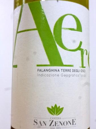170509白ワイン2.JPG