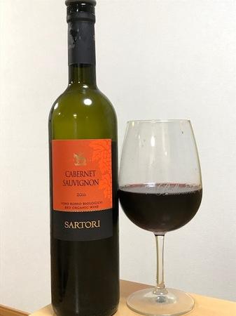 170607赤ワイン1.JPG